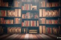 Buku dan Pembangunan Peradaban Islam
