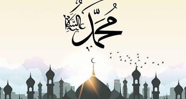 Kenapa Nabi Muhammad SAW Lahir pada Bulan Rabiul Awal, bukan Ramadan?