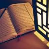 Larangan Memperjualbelikan Ayat-ayat Tuhan