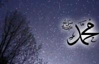 Dalil-Dalil Keselamatan Ayah-Ibunda Nabi Muhammad; Menjawab Tuduhan Miring Wahabi