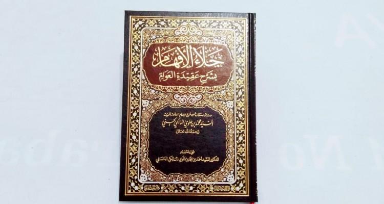 Resensi Kitab Jalaul Afham Syarah 'Aqidatul Awam