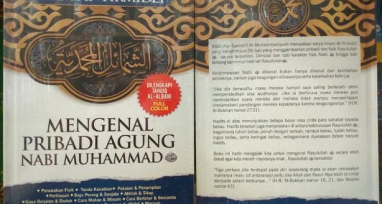 Mengenal Pribadi Agung Nabi Muhammad