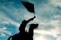 Menegakkan Prinsip Khilâfah bukan Sistem Khilâfah; Analasis Kritis Berdasarkan Fakta Sejarah Peradaban Islam